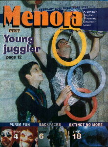 Cover of Menora Magazine